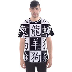 Chinese Signs Of The Zodiac Men s Sports Mesh Tee