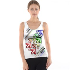 Ddr Note Women s Tank Top by concon